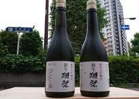 新生獺祭四割五分 純米大吟醸 720ml