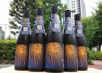 風の森みんなで花火を打ち上げるお酒2021無濾過無加水生 720ml