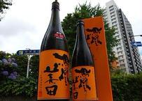 鳳凰美田芳(Kanbashi)純米吟醸 720ml