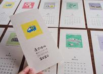 絵はんこ12ヶ月 カレンダー2020 /HANKO STAMP CALENDAR