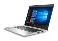 テレワーク支援特価!税込10万円未満 在庫限り。あのHP ProBook 430 G6/CT Notebook PC