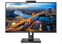【WEBカメラ内蔵】PHILIPS 23.8型ワイド液晶ディスプレイ ブラック 5年間フル保証(フルHD/DP/HDMI/DVI-D/D-Sub/Hello webcam搭載)242B1H/11