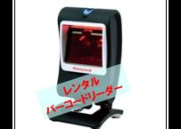 【レンタル】定置型バーコードリーダー Genesis 7580g レンタル【特典付き!】
