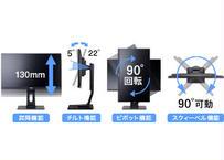 ⤴回転⤵↑昇降↓多機能スタンド付きモニタ 27型ワイド液晶ディスプレイ ProLite XUB2792HSU-1D
