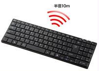 【テレワークに最適】サンワサプライ 充電式 ワイヤレススリムキーボード(テンキー付き、ブラック) (SKB-WL22BK)