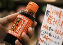 餃子のたれ / 100ml瓶