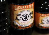 さしみ醤油 / 360ml瓶