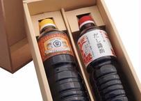 醤油セット【定番 / 贈答品】