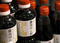 醤油ぽん酢 / 700mlペット