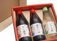 【ギフト】特選醤油セット だし醤油・濃旨つゆ・いずみ酢(各360ml)【箱代含む】