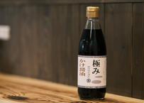 かけ醤油 極み / 360ml瓶