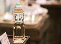 いずみ酢 / 700mlペット
