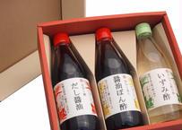 【ギフト】特選醤油セット だし醤油・醤油ぽん酢・いずみ酢(各360ml)【箱代含む】