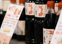 だし醤油 / 360ml瓶