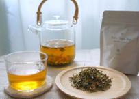 Saku Yoga Tea 『朔 ー はじまり ー』 リーフ(20g入り)