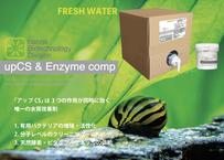 アップCS 【淡水・汽水専用】業務用サイズ for 50t