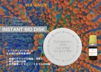 インスタントバイオ 【海水専用】for 200ℓx 1p