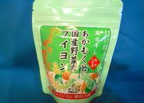 あかもくと国産野菜のブイヨン(無加塩)    80g