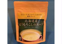 トウモロコシスープ