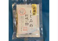 宍道湖産・しじみのお吸い物(1食)