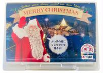 【サンタクロースからの手紙付】 サンタさんからの贈り物セット(ひらがな・漢字仮名混じり・英語)