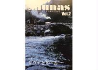 saunas(サウナス)vol.2