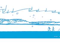 サウナの日 記念タオル(水色)