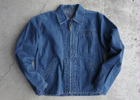 Leslie denim jacket
