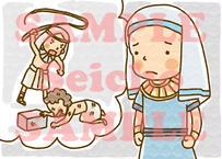 [21/5/2] モーセの逃亡と召命
