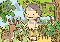 [8/23] アダムとエバ