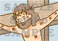 [3/28] イエスの十字架