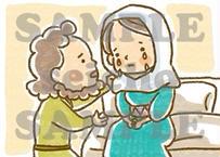 [5/10] 熱心に祈る
