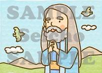 [9/13] ノアと箱舟