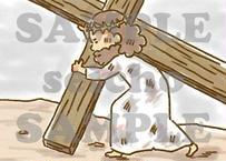 [4/5] 十字架