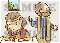 [7/26] 記された神のことば