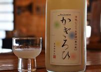 御代栄 活性にごり生原酒「かぎろひ」720ml ※クール便対応商品