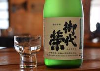 御代栄 蔵元の味原酒 生 720ml ※クール便対応商品/20歳未満の飲酒は法律で禁止されています