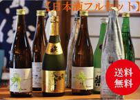 【送料無料】出品日本酒フルセット/日本酒720ml×9本 ※クール便対応商品/20歳未満の飲酒は法律で禁止されています