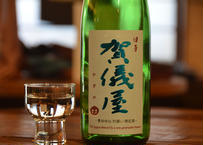伊予賀儀屋 無濾過 純米 生原酒 責任仕込み酒【Toshi's SAKE】720ml ※クール便対応商品