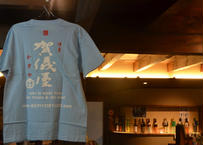 Tシャツ/水色(light blue)