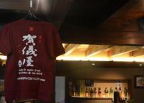 Tシャツ/ワインレッド