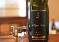 伊予賀儀屋 貴醸酒 2019BY Kagiya Sweet 720ml