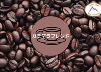 【豆】ガテマラブレンド200g