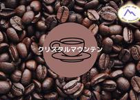 【豆】クリスタルマウンテン200g