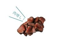 肉増し(1,5倍)