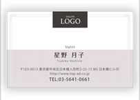 【デザイン名刺】バイカラー02