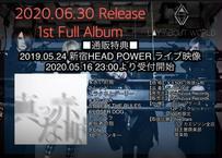 1st Full Album『真っ赤な嘘』