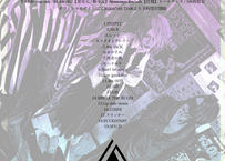 LIVE DVD 『新宿デストラップ』 2020.6.30@新宿NINE SPICES