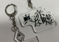 LAY ABOUT WORLD アクキー
