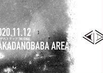 11/12[木]高田馬場AREA  Sチケット
